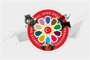 Atlı Okçuluk Aday Hakem Kursu Aranılan Şartlar 16-18 Haziran 2017 - ERZURUM