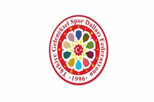 GSDF BİLANÇO 01.01.2017 - 31.12.2017